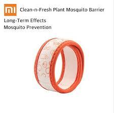 Qoo10 - Xiaomi <b>Clean</b>-<b>n</b>-<b>Fresh Plant Mosquito</b> Barrier / <b>Mosquito</b> ...