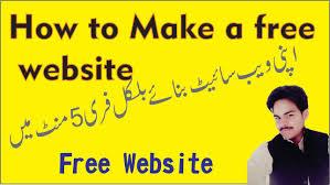 how to make a website websites urdu hindi how to make a website websites 2016 urdu hindi