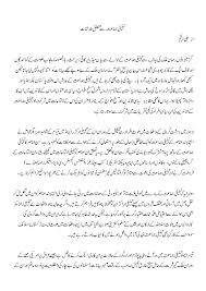 tablighi jamaat and terror links by ali arqam blogzine channel4 report terrorist tablighi jamaat spreading terrorism