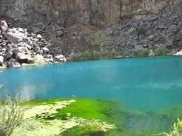 Lago de los Terrenos