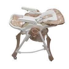 <b>Стул для кормления</b> Pituso JAN beige: характеристики, купить в ...