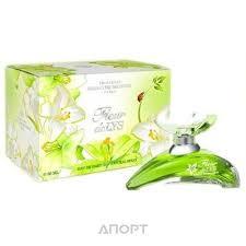 Женская парфюмерия Princesse <b>Marina De Bourbon</b>: Купить в ...
