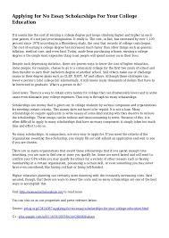 sample argumentative essay on education   proposal cv  argumentative essay on the importance of education