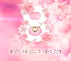 <b>Подвеска</b>-<b>шарм</b> «<b>Скрипичный ключ</b>» – купить по цене 1 390 руб ...
