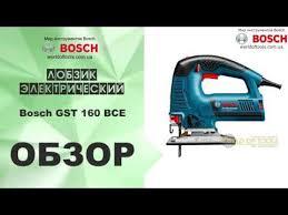 <b>Лобзик Bosch GST 160</b> BСE - YouTube