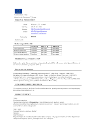 europass cv template in word business plan car wash europass cv template in word