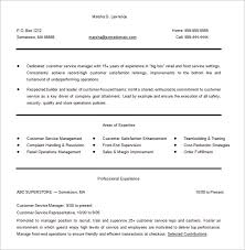 customer service resume template –    free word  excel  pdf    free customer service manager resume word download