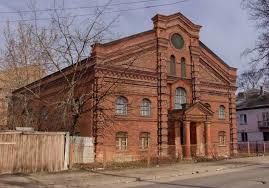 «<b>Витебск и евреи</b>: История, Холокост, наши дни» и «<b>Витебский</b> ...