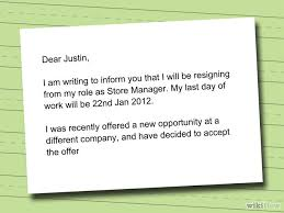 """aspiredsteps   learn and earn   friends • how to write a    write a resignation letter step  version  jpg  """""""