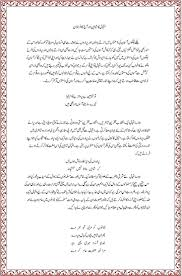 essay on allama iqbal in english we can do your homework for you web pk