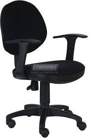 <b>Офисное кресло CH 356 AXSN</b> купить за 3990 руб. в интернет ...