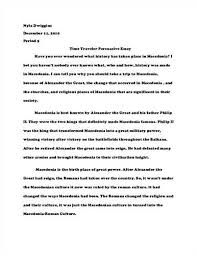 tip sheetwriting a persuasive essay  when you write a persuasive essay you may often underestimate the importance of peer editing and