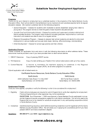 online substitute teaching on resume for job application shopgrat listing resume sample template best resume for substitute teaching employment application