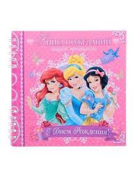 Купить канцелярские товары <b>Disney</b> в интернет-магазине | Snik.co