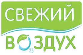 <b>Тион</b> О2 - Купить в интернет-магазине Свежий воздух: цены и ...