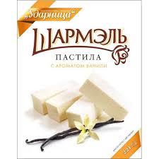 """<b>Пастила</b> """"<b>ШАРМЭЛЬ"""" с</b> ароматом ванили 221 гр, Ударница ..."""