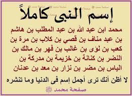 رسول الله صلى الله عليه وسلم images?q=tbn:ANd9GcQ