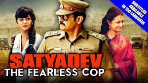 Watch Satyadev The Fearless Cop (2016) (Hindi Dubbed)  full movie online free