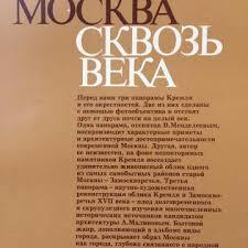 Государственный Русский музей <b>Живопись</b> XVIII- XXв – купить в ...