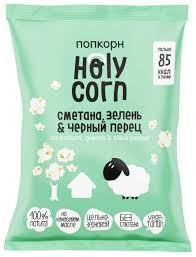 <b>Попкорн Holy Corn</b> Сметана, зелень & чёрный перец готовый, 20 г