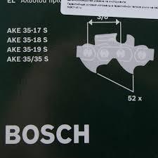 <b>Цепь пильная Bosch</b> AKE 35, 52 звена, шаг <b>3/8</b> дюйма, паз 1,1 мм ...