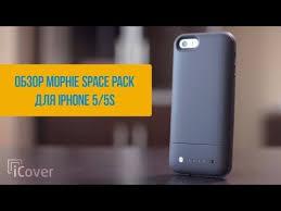 <b>Чехол</b> аккумулятор для iPhone 6, 6s, 6 plus, 6s plus, 5, 5s айфон ...