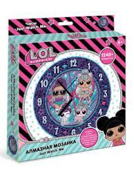 <b>LOL Surprise</b>! <b>алмазная мозайка</b> в интернет-магазине Wildberries ...