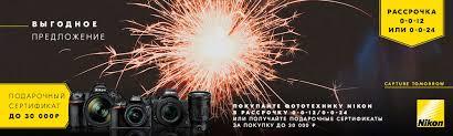 Купить по низкой цене <b>Светофильтр Fujimi Vari-ND</b> 49 мм (2 ...