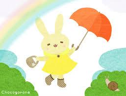 「雨の日 イラスト」の画像検索結果