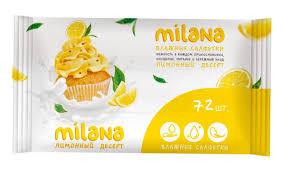 <b>Влажные салфетки Grass Milana</b> Лимонный десерт ...
