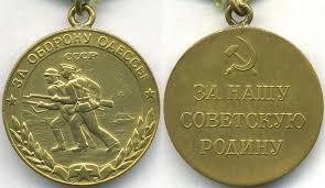 Количество погибших в Одессе достигло 48 человек - Цензор.НЕТ 9500