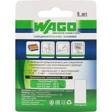 Клемма Wago 5 <b>разъемов</b> под <b>провода</b> 26.6х14х5х20.5 мм ...