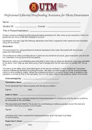 thesis utm master student forms utm ais proofreading form for thesis dissertation