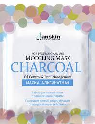 Корейские <b>альгинатные маски</b> для лица купить в Нижнем ...