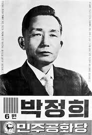 「朴正煕暗殺事件」の画像検索結果