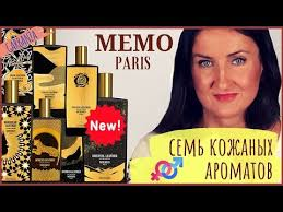 Обзор <b>Memo</b> Paris  Семь кожаных ароматов для мужчин и женщин