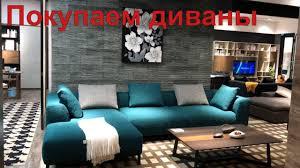<b>Мягкая мебель</b> из Китая Покупаем диваны на рынке в LeCong ...