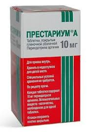 <b>Престариум а</b>, цена в Санкт-Петербурге от 312 руб., купить ...
