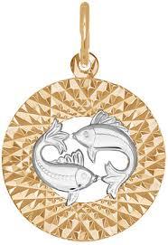 Тип Золотые <b>кулоны</b>, <b>подвески</b>, <b>медальоны</b>