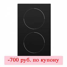 <b>Плиты</b>, купить по цене от 5990 руб в интернет-магазине TMALL