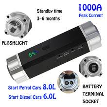 Купите Зарядка Для Батареи Автомобиля онлайн, Зарядка Для ...