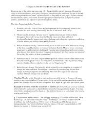 in the time of the butterflies essay where can i get a term time of the butterflies characters remind students that they should develop the essay through the following steps