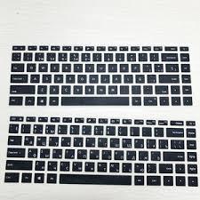 Выгодная цена на <b>xiaomi mi</b> air <b>13.3</b> keyboard — суперскидки на ...