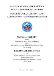 (PDF) NATIONAL REPORT for the International Association <b>of</b> ...