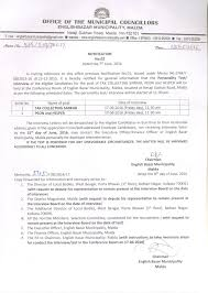 welcome to com notification personality test interview for