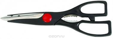 """<b>Ножницы</b> кухонные Regent Inox """"Forte"""", 20 см, цвет: черный ..."""