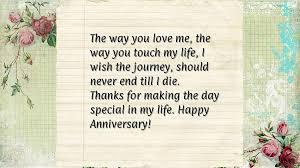 Wedding Anniversary Quotes For Husband. QuotesGram via Relatably.com