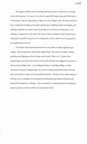 term career goals essay interview question what are your long term career goals