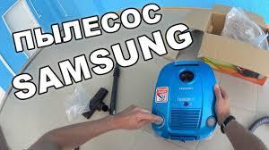 пылесос самсунг Samsung VCC/SC-4140 <b>Light Blue</b>   Обзор ...