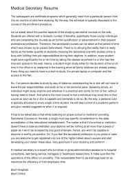 job resume sample secretary cover letter secretary resume        job resume sample secretary resume examples secretary cover letter